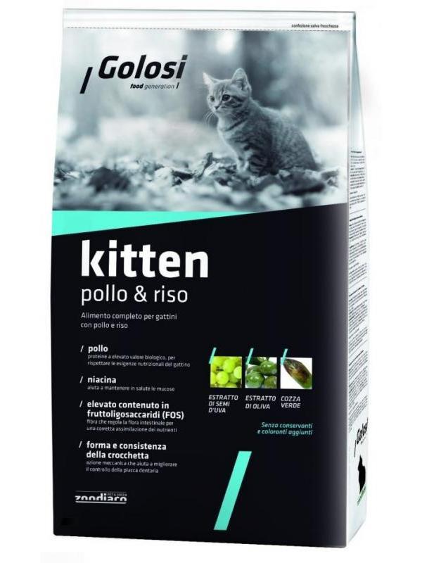 Golosi kitten chicken & rice 1,5kg