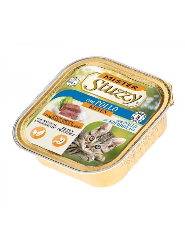 Stuzzy vaschetta cat kitten con pollo100g