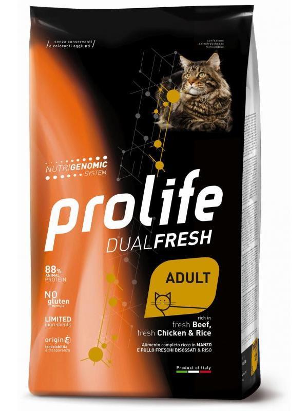 Prolife Dual Fresh Adult fresh Beef, fresh Chicken & Rice 7kg