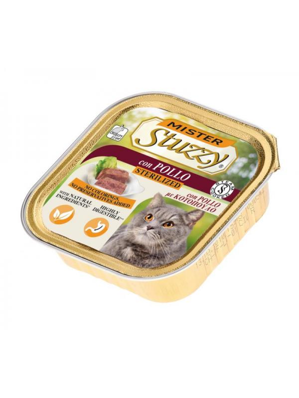 Stuzzy vaschetta cat sterilized con pollo 100g