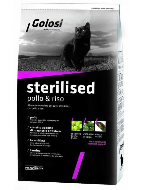 Golosi cat sterilizzato esigente 1,5kg