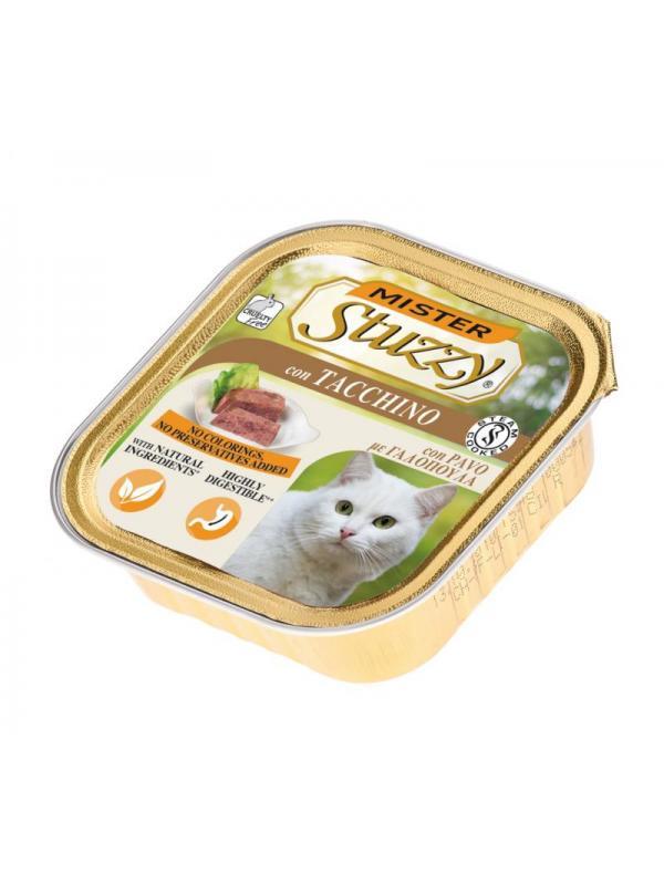 Stuzzy vaschetta cat con tacchino 100g