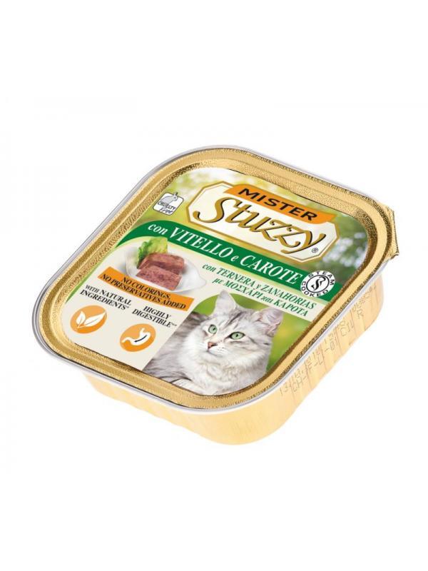 Stuzzy vaschetta cat con vitello e carote 100g